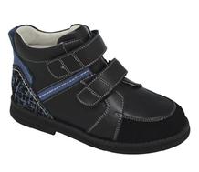boys black boot